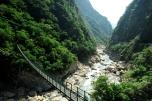 Taiwan Hualien Taroko National Park