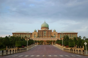 Landmark of Putrajaya, Malaysia