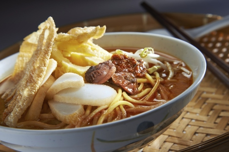 Asam Laksa Traditional Indonesian Dish