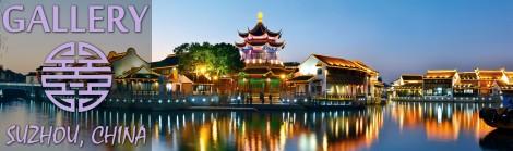 Suzhou China Photo Gallery