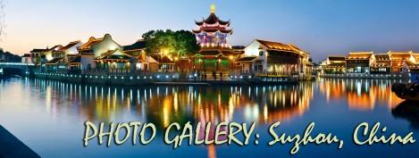 Suzhou China Travel Photos