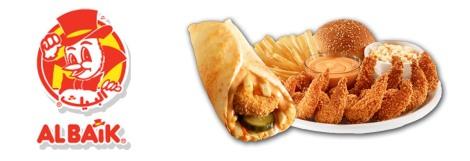 Albaik Saudi Arabian Fast Food