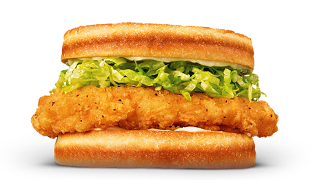 The best obscure fast food restaurants in america for Checkers fish sandwich